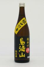 鳥海山 超辛口純米 伝口切辛+15 720ml 随時入荷酒
