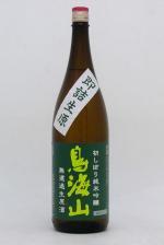 鳥海山 純米吟醸 即詰め生原 本生 1800ml 2020BY醸造酒 2020年12月蔵元出荷酒