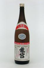 こくとう焼酎 龍宮 30° 1800ml 随時入荷酒