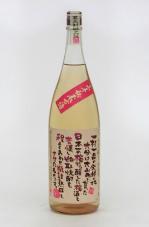老松 粕取り焼酎3年梅酒 18゜ 1800ml