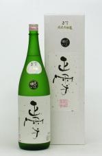 正雪 純米大吟醸 斗瓶囲い 1800ml  2018BY醸造酒 2019年11月出荷酒