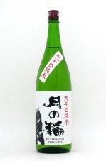 月の輪 大辛口純米酒 1800ml 2019BY醸造酒 2020年11月蔵元出荷酒
