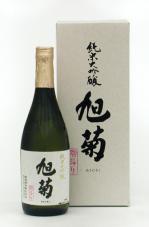 旭菊 純米大吟醸 雫斗り 720ml 2019BY醸造酒 2020年11月蔵元出荷酒
