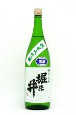 堀の井 純米大吟醸 吟ぎんが 本生 1800ml 2020BY醸造酒 2021年2月蔵元出荷酒