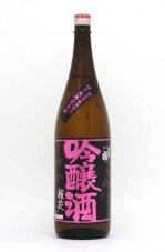 出羽桜 桜花吟醸 40周年記念酒 1800ml 2019BY醸造酒 2020年3月蔵元出荷酒
