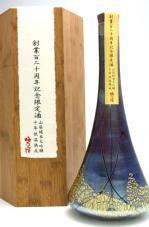 梅の宿 純米大吟醸10年貯蔵 百二十周年記念酒 1000ml入り 2013年5月出荷酒