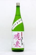 琥泉 純米吟醸 無濾過本生原酒 1800ml 2020BY醸造酒 2021年1月蔵元出荷酒