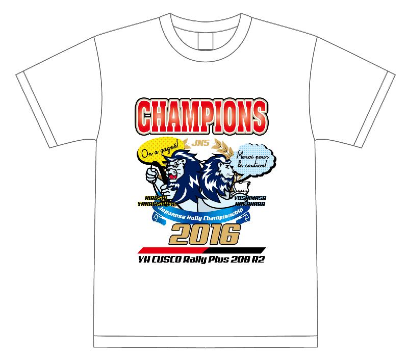 ラリプラ208 R2チャンピオン記念Tシャツ2016