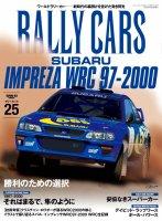 RALLY CARS Vol.25 SUBARU IMPREZA WRC 97-2000