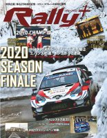 RALLY PLUS Vol.27