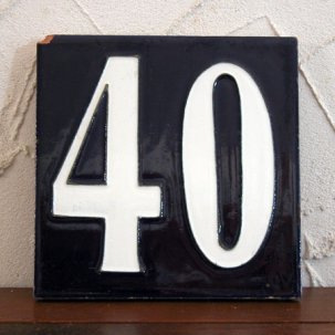 """ビンテージ<br>テラコッタナンバータイル """"40"""""""