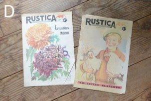 ビンテージ フレンチマガジン RUSTICA 2冊セット