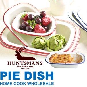 HUNTSMANS・ハンツマン<br>ホーロー製パイディッシュ 6サイズ