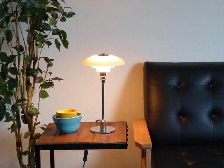 PH 2/1 Tablelamp