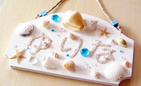 貝殻とサンゴ砂のルームプレート[手作り工作キット]