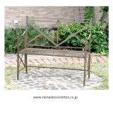 ガーデンチェア ガーデンベンチ 長椅子 ブラウン 茶色
