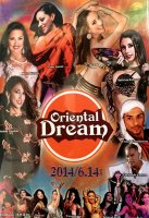 Oriental Dream Vol.6 DVD<img class='new_mark_img2' src='https://img.shop-pro.jp/img/new/icons50.gif' style='border:none;display:inline;margin:0px;padding:0px;width:auto;' />