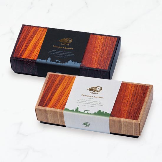 【限定セット17%OFF!】プレミアム・チョコレート 5枚入り 2種各5箱セット