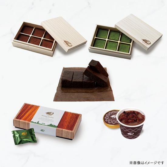 フローズンチョコレートセット [送料込・限定セット]