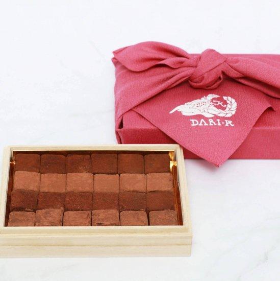 カカオが香る生チョコレート 2021 ~フルーツ発酵~24粒入り