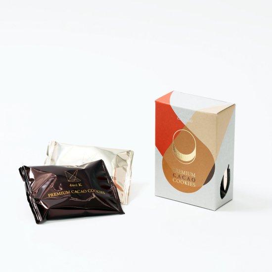 カカオサンドクッキー2枚入(ダーク・ミルク)×5箱セット