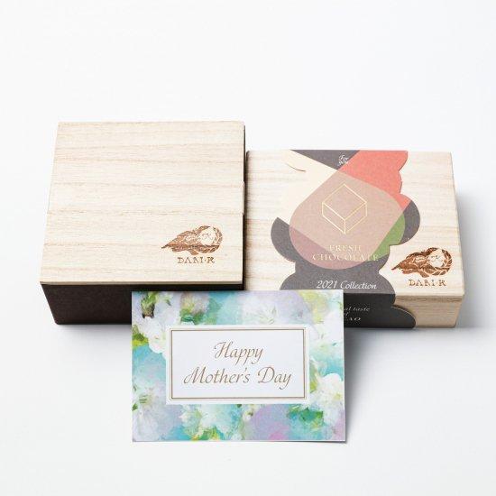 2021 Mother's Day -Dari K Original Gift-