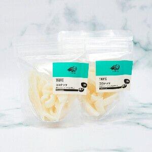 ココナッツ2袋セット