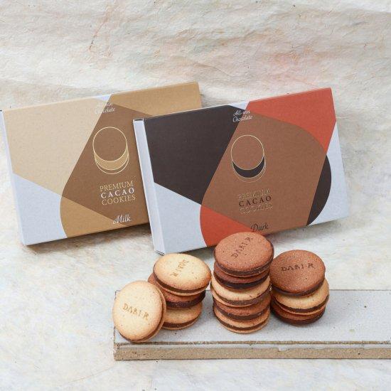 【送料無料】カカオサンドクッキー(6枚入)10箱セット