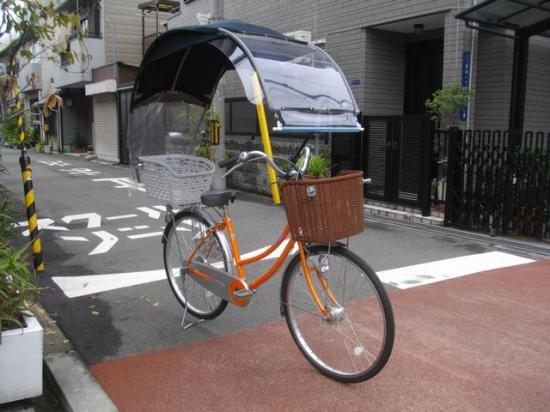 自転車 用品 アクセサリー グッズ 、日よけ 雨除け自転車 屋根     普通自転車ニューギャラクシーDUV(UV、H金具、か…