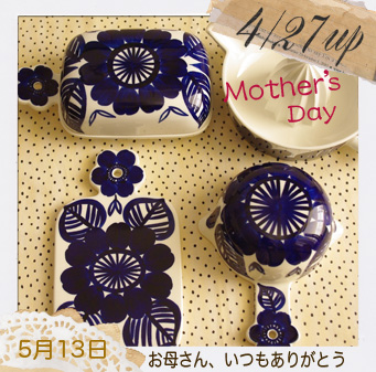 母の日,mother's day