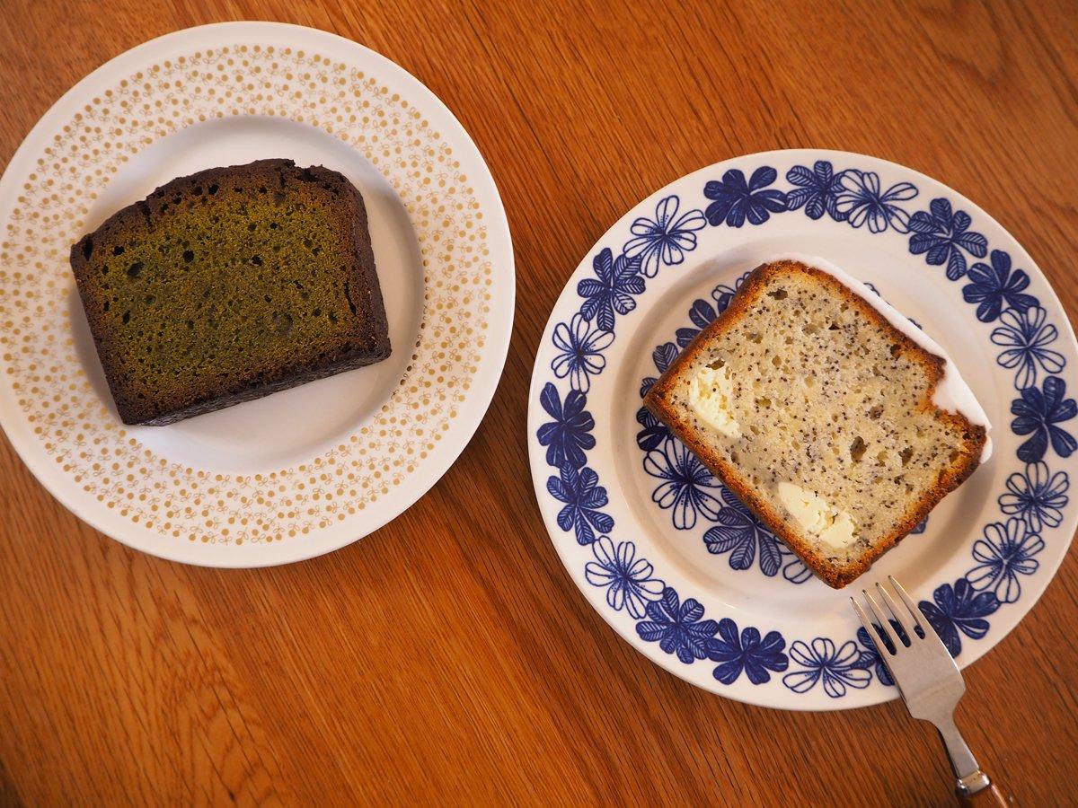 Arabia  Kimmel  ケーキプレート