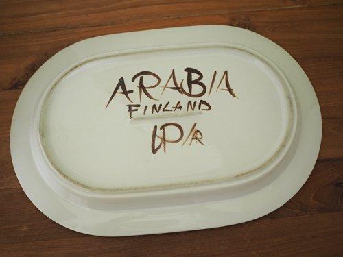 Arabia Rosmarin  オーバル<img class='new_mark_img2' src='https://img.shop-pro.jp/img/new/icons49.gif' style='border:none;display:inline;margin:0px;padding:0px;width:auto;' />