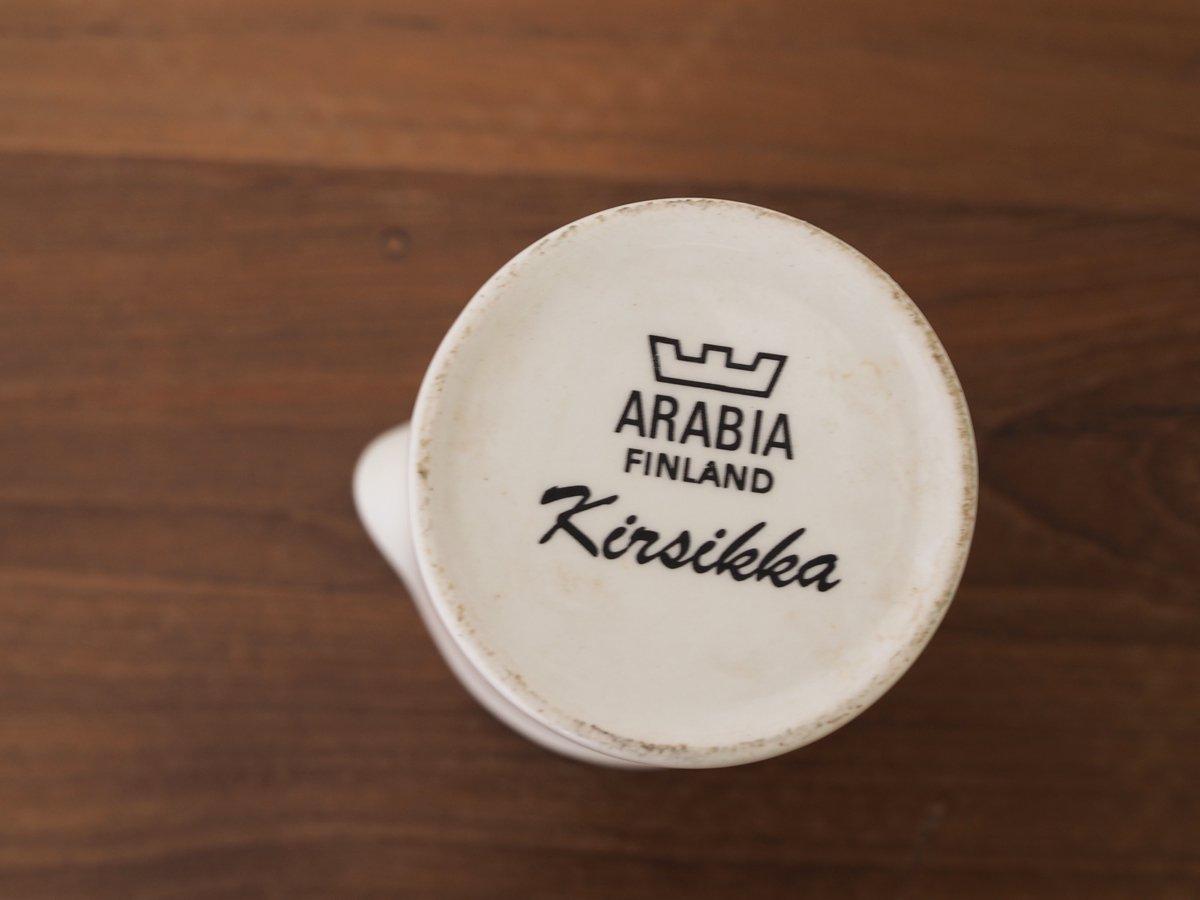 Arabia Kirsikka  クリーマー