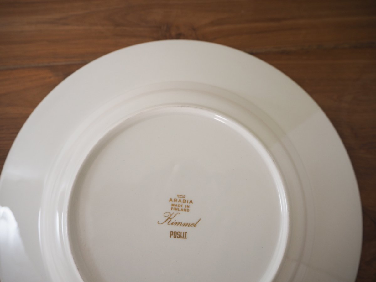 Arabia Kimmel  スーププレート