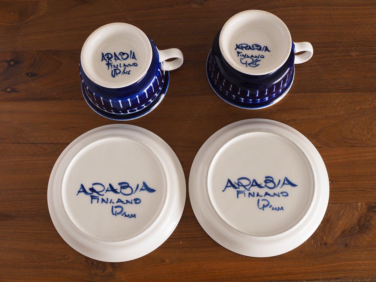 Arabia Valencia カップ&ソーサー