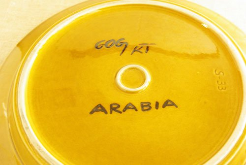 Arabia Fructus  大きめプレート