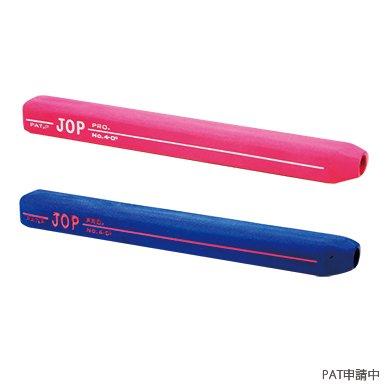 JOP Grip PRO  No.4-1【軽量タイプ】グリップ角度1°
