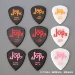 JOP ティアドロップピック お試し10枚セット [ JOPガンマに0.6mm追加! ]