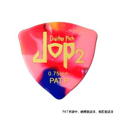JOP2 モザイクカラー