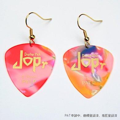 ピアス JOP-γ(モザイクカラー)