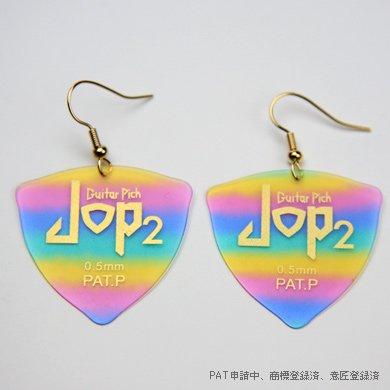 ピアス JOP2(レインボーカラー)