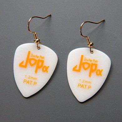 ピアス JOP-α(ホワイト)