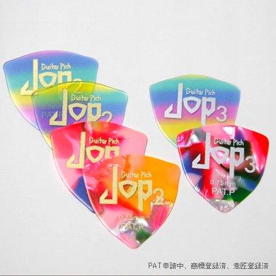 JOP2+JOP3レインボーカラー&モザイク6枚お試しセット