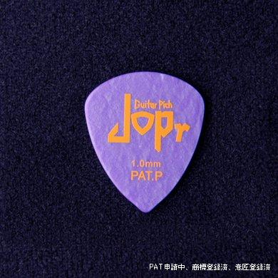 JOP γ -ティアドロップ パープル - ナイロン製