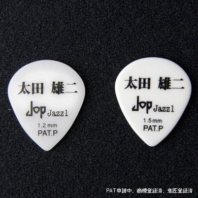 JOP Jazz1 太田雄二モデル 1.5mmセル製