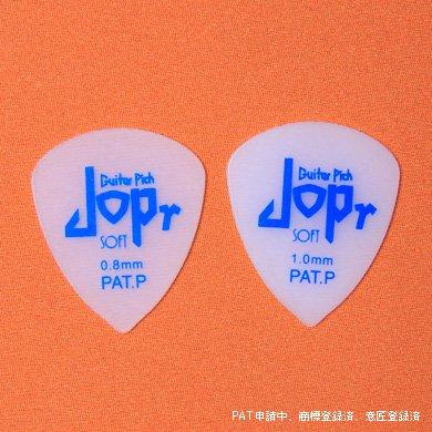 JOP γ Soft - ソフトナイロン製