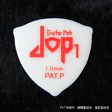 JOP1【40枚セット】