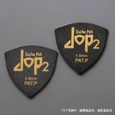 JOP2 【40枚セット】