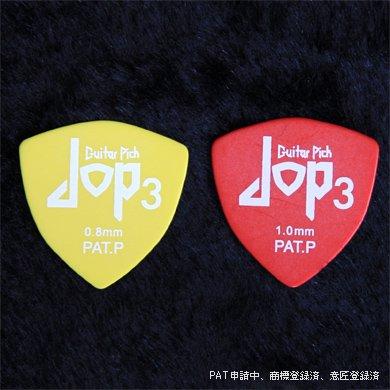JOP3 【20枚セット】