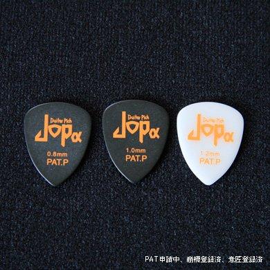 JOP α ティアドロップ 滑り止め無し【20枚セット】